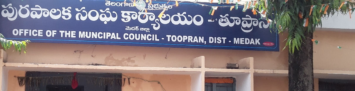 MUNICIPAL COUNCIL - TOOPRAN